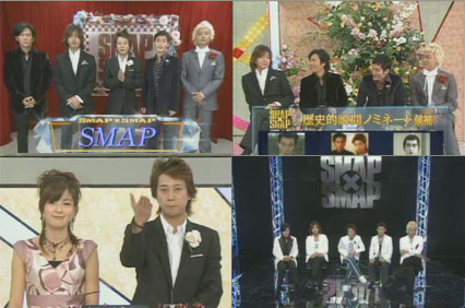 Smap 10 years sp